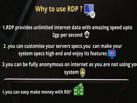 طريقة الحصول على rdp مجانا 2021